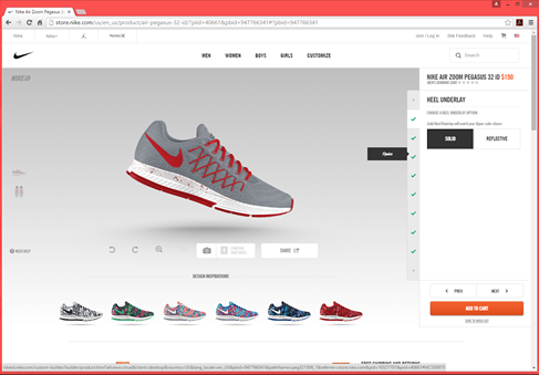 Nike shoe customization screenshot